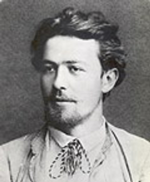 chekhov in exile A summary of themes in anton chekhov's chekhov stories learn exactly what happened in this chapter, scene, or section of chekhov stories and what it means perfect for acing essays, tests, and quizzes, as well as for writing lesson plans.